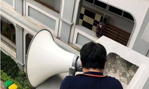 âm thanh thông báo Trường học : Liên cấp Tây Hà Nội WHS