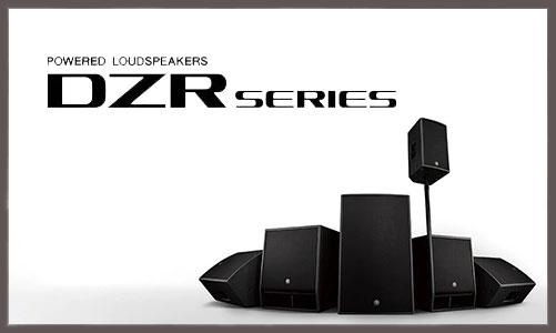 Yamaha DZR: Loa sân khấu, hội trường, karaoke