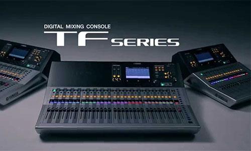 Yamaha TF: Mixer sân khấu, hội trường, karaoke