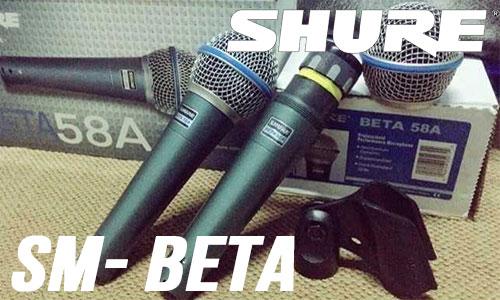 Shure SM-Beta: Micro sân khấu, hội trường, karaoke