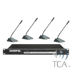 Tăng âm trung tâm Shupu EDM-6800
