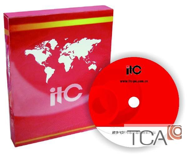 Phần mềm mạng IP ITC T-7700