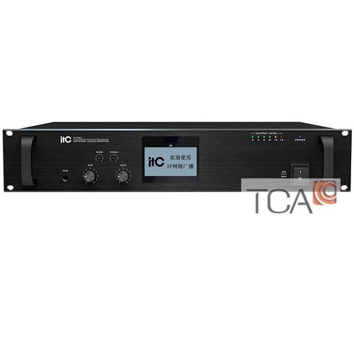Bộ chuyển đổi âm thanh ITC T-7701