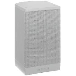 Loa hộp 35/20W, màu trắng, vỏ kim loại BOSCH LB1-UM20E-L