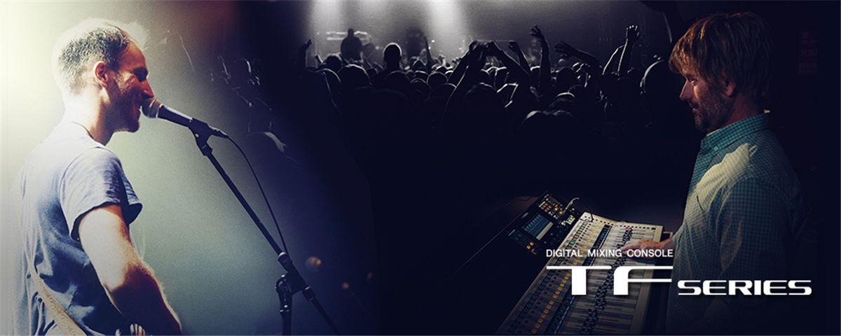 Bộ trộn âm kỹ thuật số Yamaha TF3