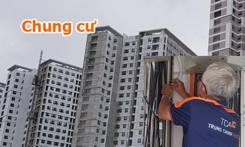 âm thanh thông báo tòa nhà, chung cư, tổ hợp thương mại